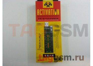 Плата для зарядки акб iPhone 4 / 4S / 5 / 5C / 5S / 6 / 6 Plus / 6S / 6S Plus / 7 / 7 Plus / Huawei / Meizu / Samsung / Sony + провод питания + USB (W222)