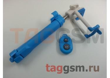 Палка для селфи (монопод) WXY-01 (Bluetooth / пульт / штатив), синий