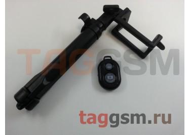 Палка для селфи (монопод) WXY-01 (Bluetooth / пульт / штатив), черный