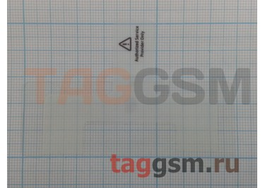 Скотч для iPhone 4 / 4S / 5 (под АКБ)