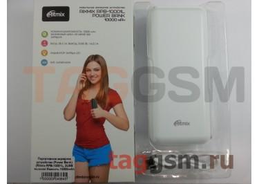Портативное зарядное устройство (Power Bank) (Ritmix RPB-10001L, 2USB выхода) Емкость 10000mAh (белый)