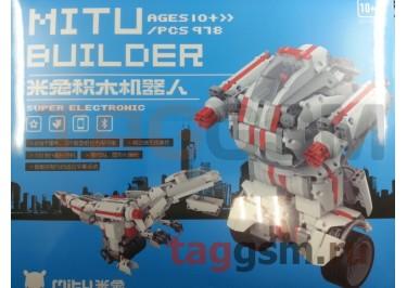 Радиоуправляемый робот (конструктор)  Xiaomi Mi Building Blocks Robot (JMJQR01IQI) (white)