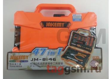 Набор инструментов JAKEMY JM-8146 (47 в 1)