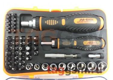 Набор отверток JAKEMY JM-6101 (53 в 1)