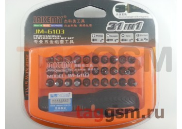 Набор отверток JAKEMY JM-6103 (31 в 1)