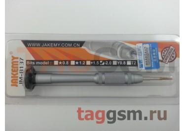 Отвертка JAKEMY JM-8137 -2.0