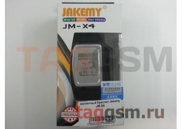 Магнитный браслет Jakemy JM-X4