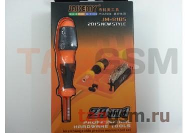 Набор отверток JAKEMY JM-8105 (29 в 1)