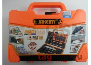 Набор инструментов JAKEMY JM-8139 (45 в 1)