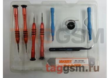 Набор инструментов JAKEMY JM-i83 (12 в 1)
