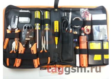 Набор инструментов JAKEMY JM-P15 (17 в 1)