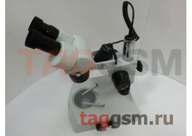 Микроскоп YAXUN YX-AK09 40x 2 подсветки, раздельная регулировка подсветок