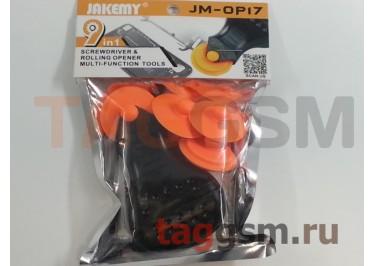 Набор для вскрытия телефонов Jakemy JM-OP17  (набор 9 в 1)