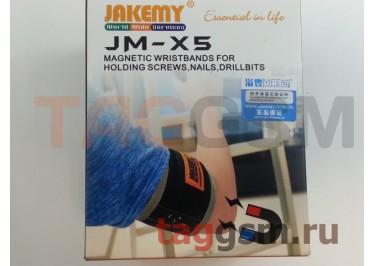 Магнитный браслет Jakemy JM-X5