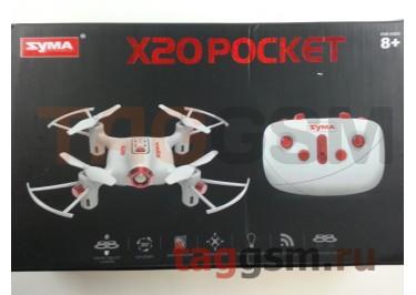 Квадрокоптер SYMA X20 (без камеры) (белый)