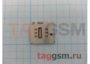 Считыватель SIM карты iPhone 7 / 7 Plus