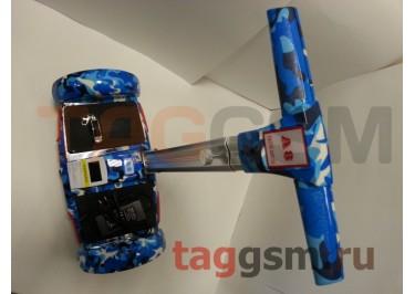 Мини сигвей c рулем Smart Balance A8 8''. пульт, BT-плеер, LED ходовые огни, АКБ samsung, цвет синий камуфляж