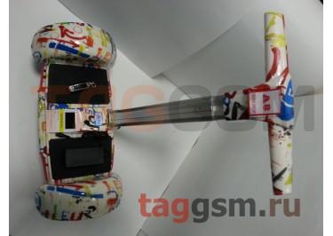 Мини сигвей c рулем Smart Balance A8 10''. пульт, BT-плеер, LED ходовые огни, АКБ samsung, цвет белый-граффити