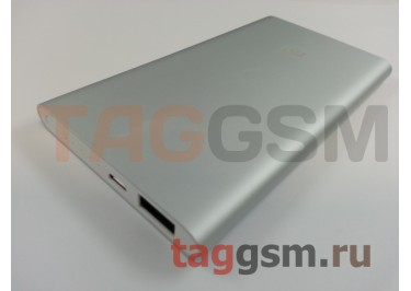 Портативное зарядное устройство (Power Bank) Xiaomi Power Bank (5000mAh, серебро) (NDY-02-AM)