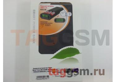 Зарядное устройство для аккумулятора 18650 - Power Bank Tomo M3 (2USB выхода 1000mAh / 2000mAh), черный