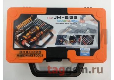 Набор инструментов JAKEMY JM-6123 (31 в 1)
