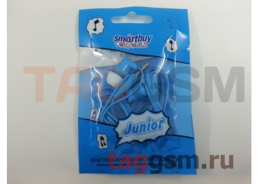 Наушники внутриканальные SmartBuy JUNIOR (SBE-530) / 400, синие