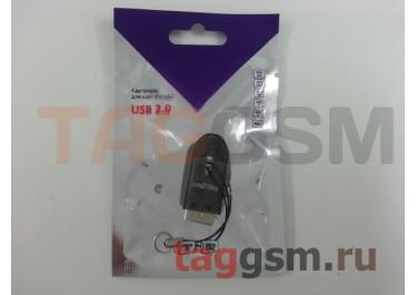 Картридер Smartbuy SBR-710 Black (SBR-710-K)
