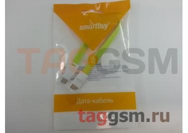 Кабель USB - micro USB, плоский с магнитом (20см) зеленый, Smartbuy
