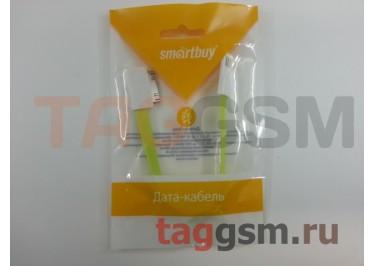 USB для iPhone 4 / iPhone 3 / iPad / iPad 2 / iPod плоский с магнитом (0,2м) зеленый, Smartbuy