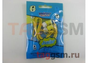 Наушники внутриканальные SmartBuy JUNIOR (SBE-520) / 400, желтые