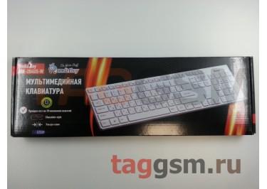 Клавиатура проводная Smartbuy мультимедийная Slim 204 USB White (SBK-204US-W)