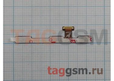 Шлейф для Lenovo A6000 + кнопка включения + кнопки громкости