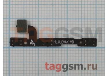 Шлейф для Huawei P9 + кнопка включения + кнопки громкости