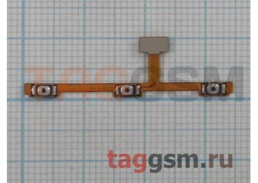 Шлейф для Meizu M2 Note + кнопка включения + кнопки громкости