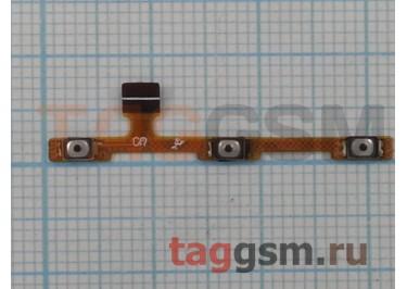 Шлейф для Meizu M2 mini + кнопка включения + кнопки громкости