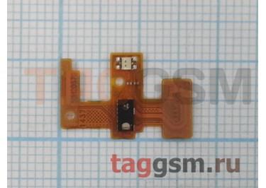 Шлейф для HTC Desire 601 + кнопка включения + сенсор