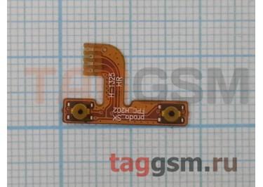 Шлейф для Lenovo P780 + кнопки громкости