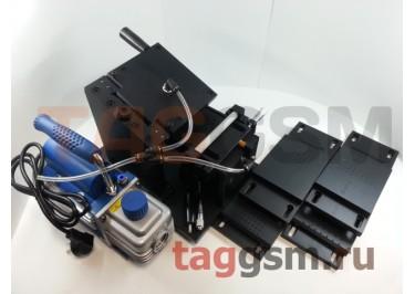 Станок для нанесения OCA / Поляризационной пленки на дисплей (ламинатор,ваккумный, универсальный, форма iPhone 4 / 5 / 6 / 6 Plus)