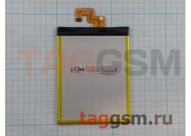 Акб для Lenovo K920 / Vibe Z2 (BL223) 3900mAh (техпак), оригинал