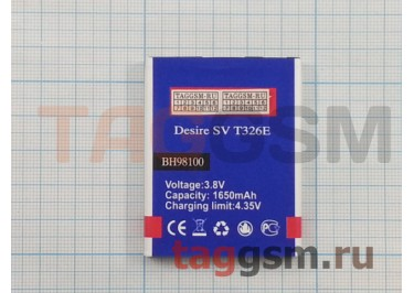 АКБ для HTC One SV / Desire 500 / 600 / 606 / 608 (BM60100), Infinity