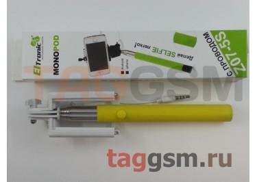 Палка для селфи (монопод) Z07-5S, желтый