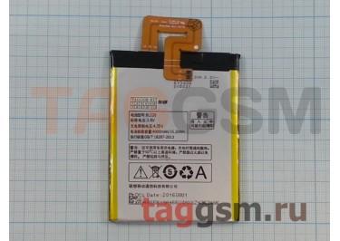 Акб для Lenovo S860 (BL226) 4000mAh (техпак), оригинал