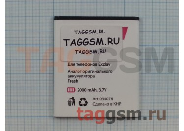 АКБ для Explay Vega / Xtremer / Fresh / FLY BL4257 / Micromax A106, Partner
