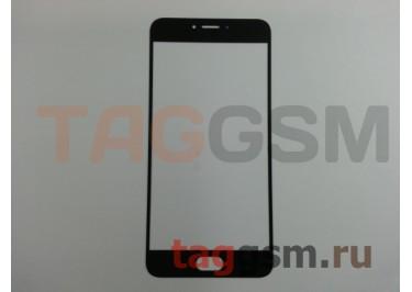 Стекло для Meizu MX6 (черный)