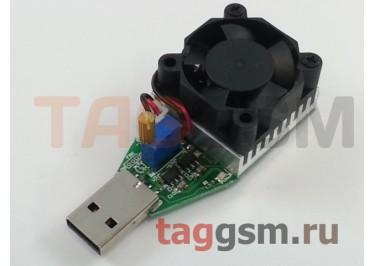 Электронная регулируемая нагрузка (USB, 15W)