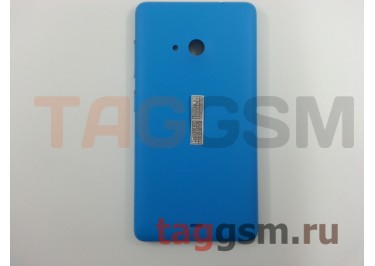 Задняя крышка для Microsoft 535 Lumia (синий)
