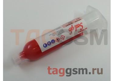 Компаунд (лак эпоксидный) FUJI NE8800T 40g, красный