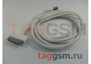 USB для iPhone 4 / iPhone 3 / iPad / iPad 2 / iPod (пакет) белый, GRIFFIN 2м