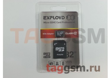 Micro SD 32Gb Exployd Class 10 с адаптером SD