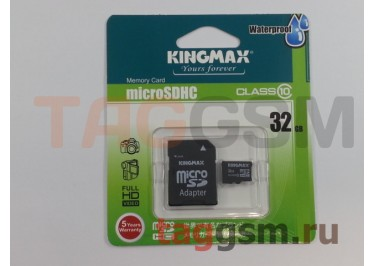 Micro SD 32Gb Kingmax Class 10 с адаптером SD